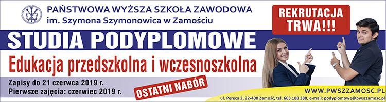 pwsz1 (3)
